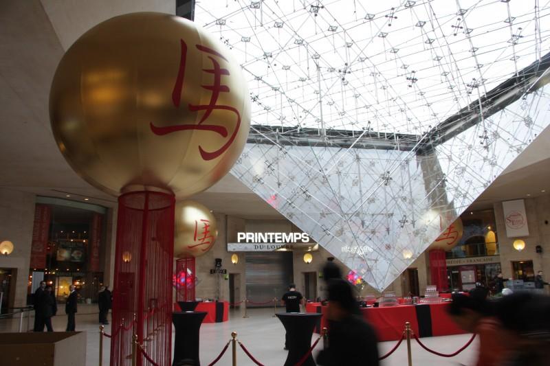 photo Scénographie Carrousel du Louvre Nouvel An Chinois