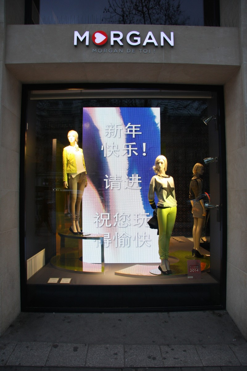 photo-vitrine-de-luxe-morganhiver2014-facade